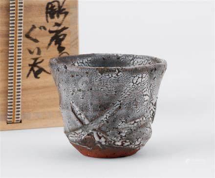 中川自然坊 雕唐津杯