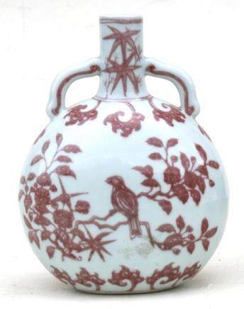 A Chinese two-handled vase decorated with birds amongst foliage, 8cms (3.5ins) high.
