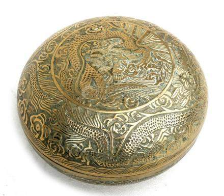 A Chinese polished bronze bowl and cover of compressed globular form, decorated with dragons,