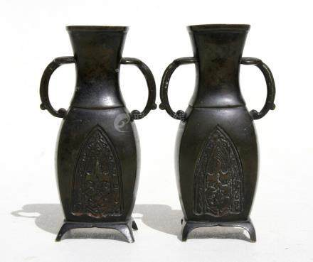 A pair of Chinese bronze two-handled vases with two-character mark to underside, 11.5cms (4.5ins)