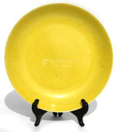 A Chinese yellow glazed shallow bowl with red seal mark to underside, 23.5cms (9.25ins) diameter.