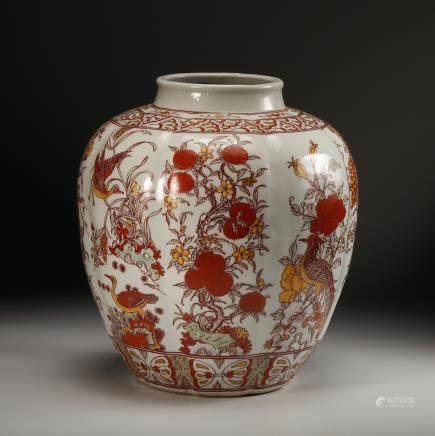 CHINESE IRON RED GLAZED PORCELAIN JAR