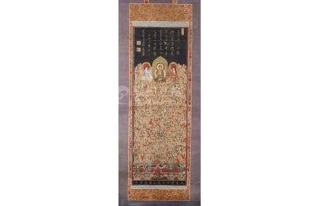 A JAPANESE HANGING SCROLL OF FIVE HUNDRED ARHATS.