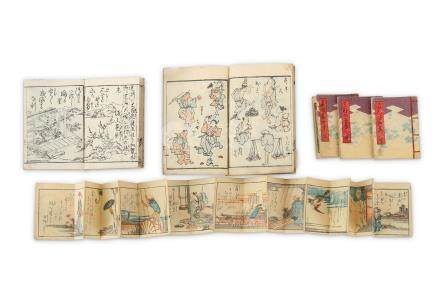 A COLLECTION OF NINE MINIATURE BOOKS, MAMEHON.