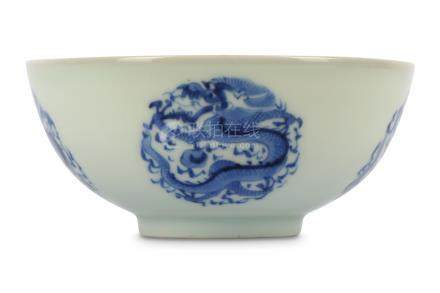 A CHINESE BLUE AND WHITE 'DRAGON' BOWL.