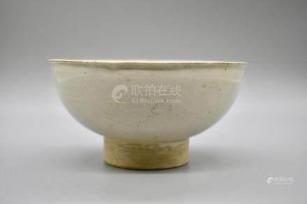 A Small White Glazed Tea Bowl