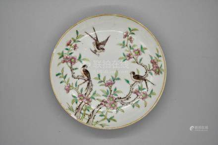 An interesting polychrome enamel dish depicting butterflies