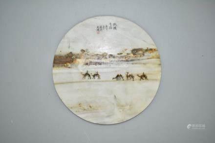 An interesting circular dream stone depicting camel