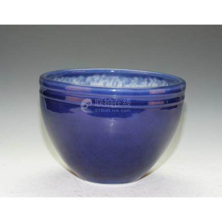Qian Long Deep Blue Jar