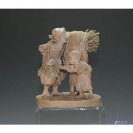Japanese Ivory Group Figure