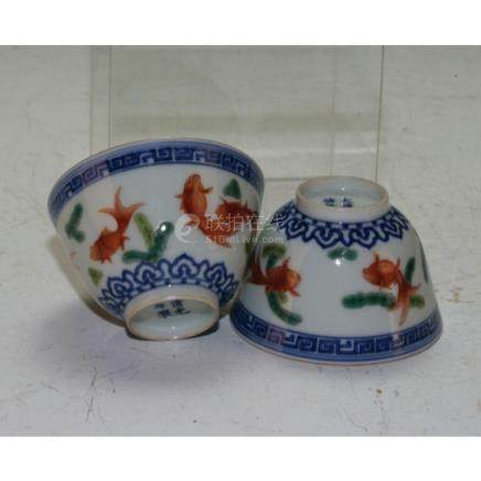 Pair of Wine Bowls