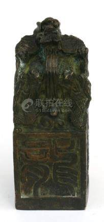 A large Chinese seal surmounted with a dragon, four character mark to the matrix, 11cms (4,.25ins)