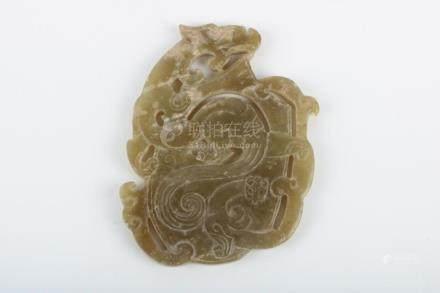 Chinese Republic Of China Period Jade