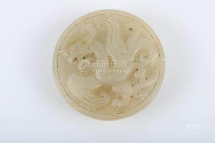 Chinese Republic Of China Period Jade Waist Buckle