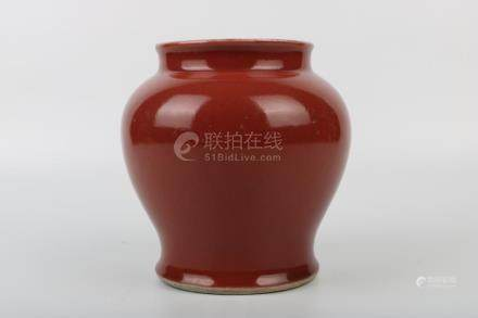 Chinese Qing Dynasty Red Glaze Jar