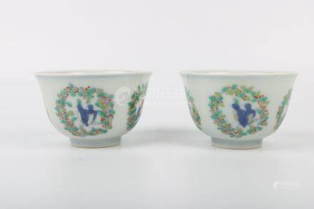 Chinese Pair Of Doucai Cups