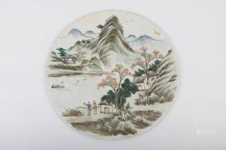 Chinese Qing Dynasty Qianlong Period Porcelain Plate