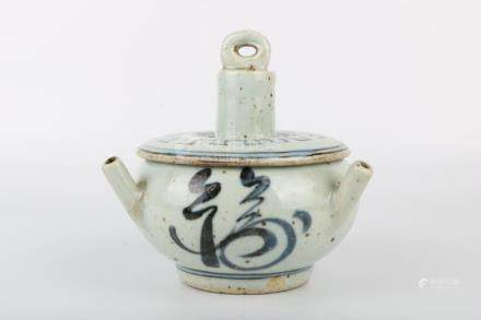 Chinese Ming Dynasty Blue And White Oil Lamp
