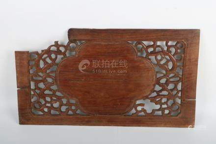 Chinese Huanghua Wooden Item