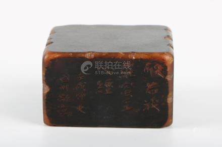 Chinese Late Qing Dynasty Buddha Seal Of Heart Sutra