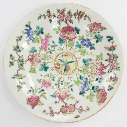 CHINESE FAMILLE ROSE FLORAL POMEGRANATE PLATE