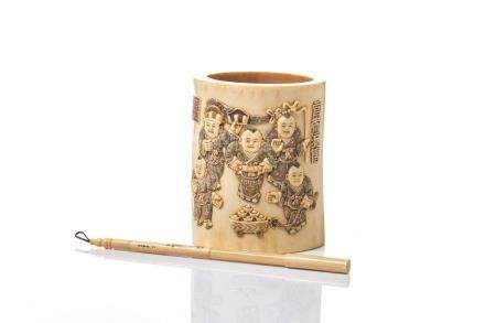 CHINESE NATURAL CARVED BRUSH POT WITH A BRUSH