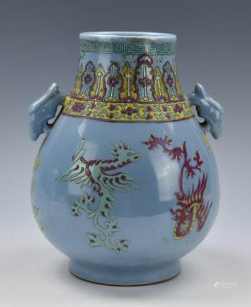 Chinese Blue Glazed Dragon & Phoenix Vase,19th C.