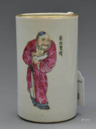 Chinese Famille Rose Brush Pot, Tongzhi Period