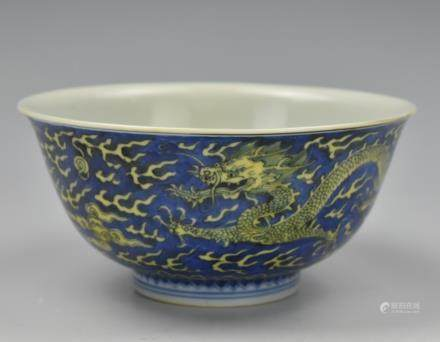 Chinese Blue & Yellow Dragon Bowl, Kangxi Period