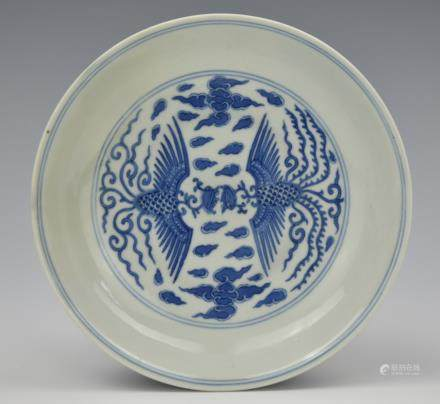 Chinese Imperial Blue & White Plate, DaoGuang P