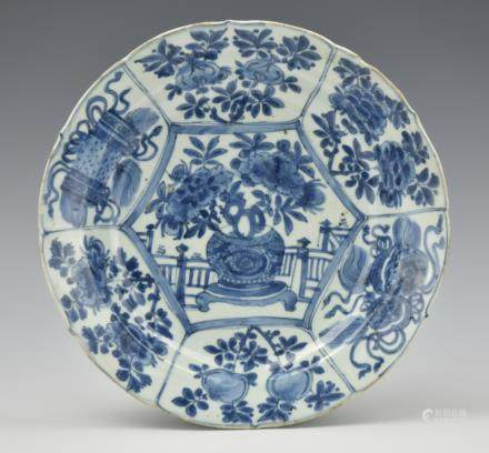 Chinese Blue and White Plate, Ming Dynasty