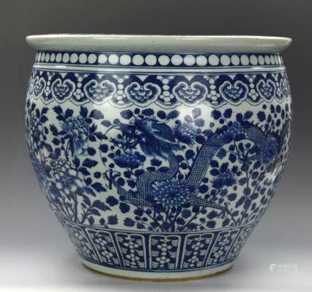 Large Chinese Blue & White Fish Jar ,19th C.