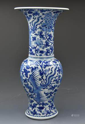 Chinese Blue & White Phoenix Vase,18th C.