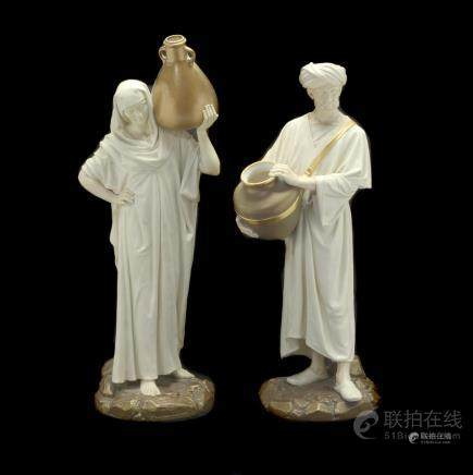 Royal Worcester Parian Ware Pair of Cairo Water