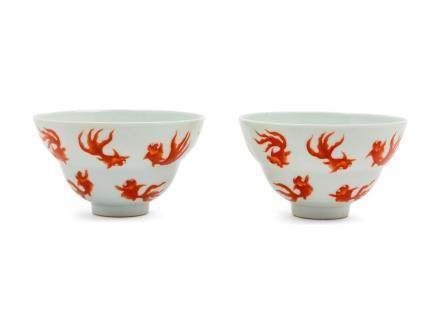 A Pair of Iron Red Decorated 'Goldfish' Porcelain Bowls Diam