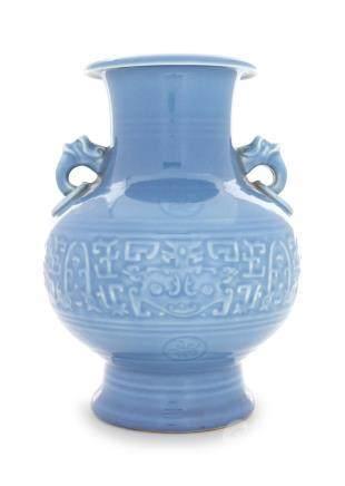 A Clair-de-Lune Glazed Porcelain Zun Vase Height 11 in., 28