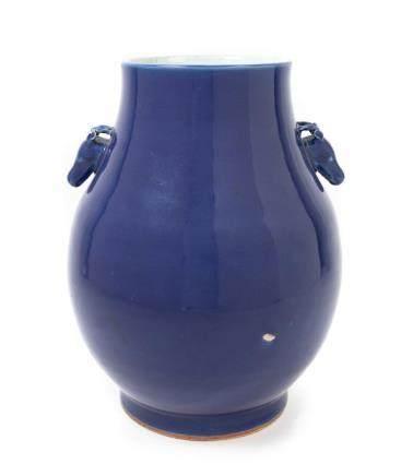 A Large Blue Glazed Deer-Handled Vase, Zun Height 12 1/2 in.