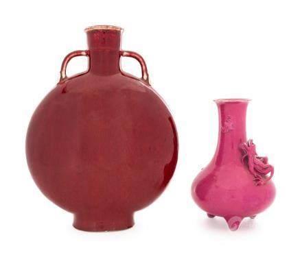 Two Monochrome Glazed Porcelain Vases Taller: height 11 in.,
