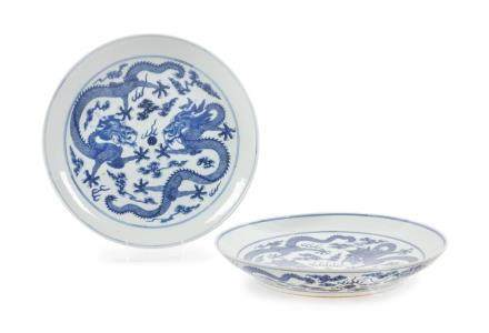 A Pair of Blue and White Porcelain 'Dragon' Plates Diam 15 1
