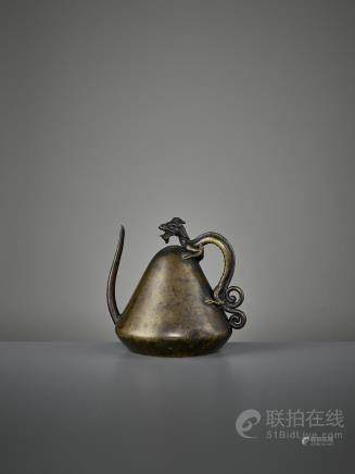 A CHILONG WATER DROPPER, MING