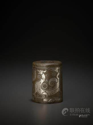 A SILVER-INLAID BRONZE CHARIOT FITTING, HAN