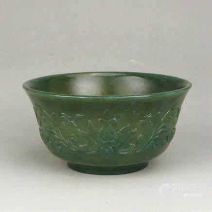 Chinese Deep Green Hetian Jade Low Relief Bowl w Certificate