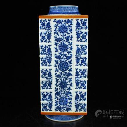 Chinese Qing Dynasty Blue And White Porcelain Quadrate Vase