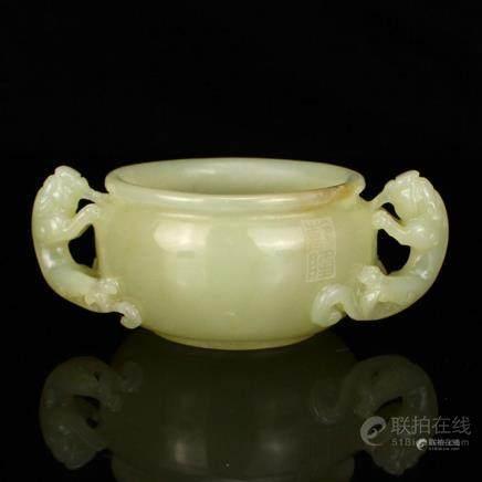 Chinese Hetian Jade Double Beast Ears Cup