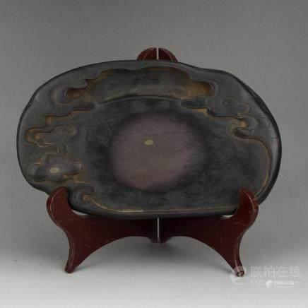 Vintage Chinese Duan Inkstone