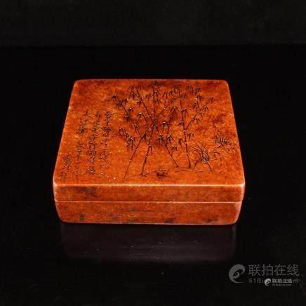 Chinese Shoushan Stone Inkpad Box w Bamboo