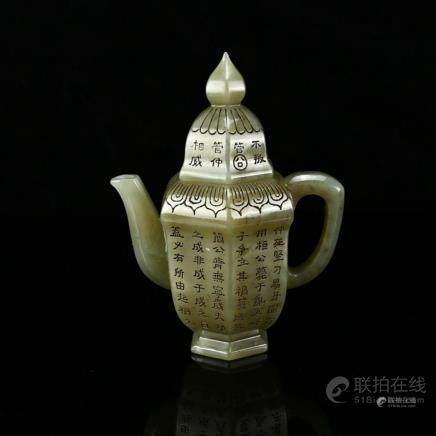 Vintage Chinese Hetian Jade Poetic Prose Wine Pot