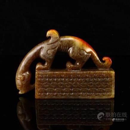 Vintage Chinese Hetian Jade Divine Beast Seal