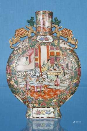 Grand vase méplat