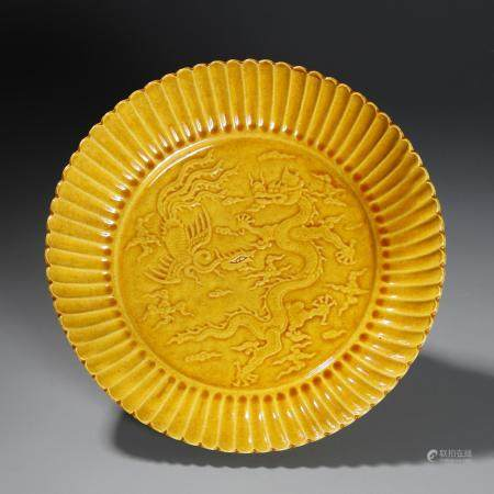 Chinese Yellow-Glazed Barbed-Rim Dish